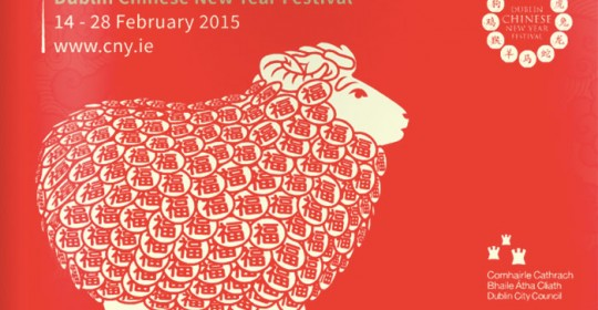 Chinese New Year – The Year of the Sheep