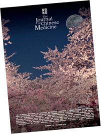 jcm_cover_112